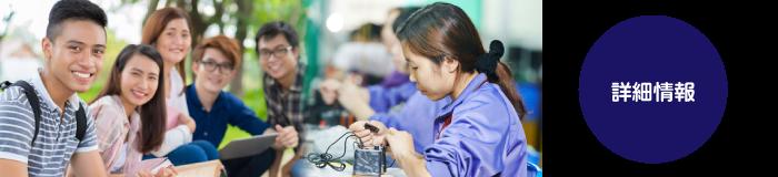 外国人技能実習生受入事業