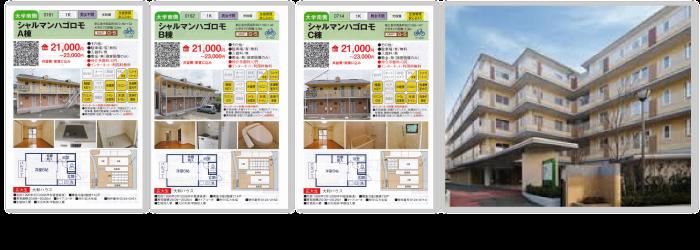 estate_bn